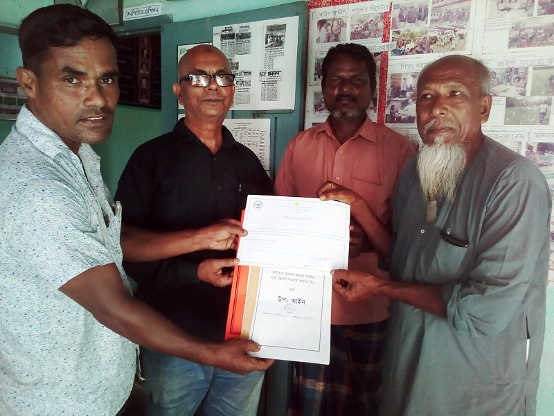 Handover of Goverment Reg certificate to Fulahar GUP Chairman